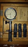 Нутромер индикаторный НИ 10 (6-10мм) - 0,001 мм 4-х шариковый Калибр СССР