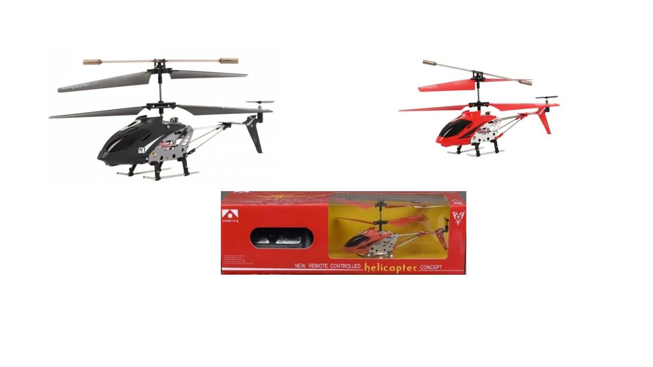 Вертолет на радиоуправлении, расстояние управления до 30 метров