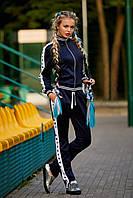 Женский спортивный костюм, тёмно-синий, дайвинг,  размер 44, 46, 48