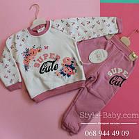 Новое поступление детской одежды в интернет магазине Style-Baby.com