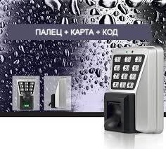 Биометрический терминал контроля доступа по отпечатку пальца ZKTeco MA500