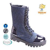 Демисезонная детская обувь - новое поступление ТМ ТомМ