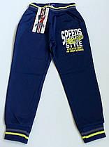 """Теплые спортивные штаны для мальчика (98), """"Active Sports"""" Венгрия"""