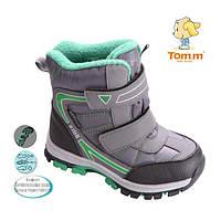 Де купити термо чобітки ТомМ в Києві та Україні