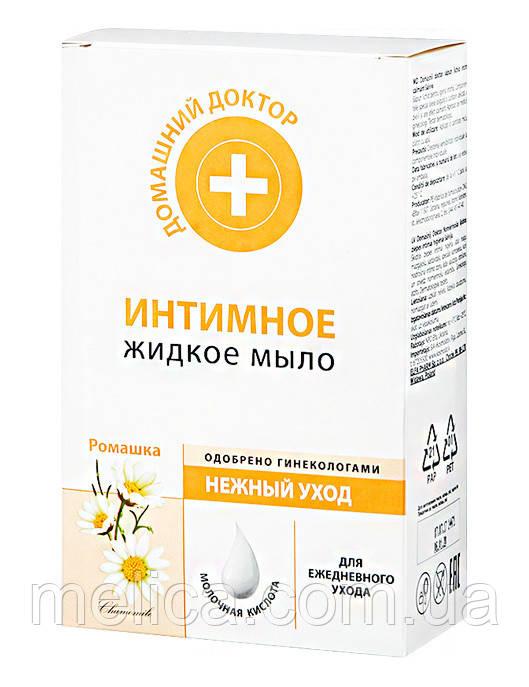 Жидкое интимное мыло Домашний Доктор Ромашка Нежный уход - 200 мл.