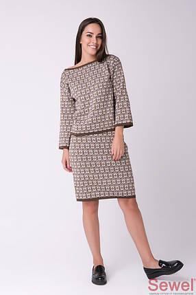 916c100d754 Вязаный женский теплый костюм - купить в Украине