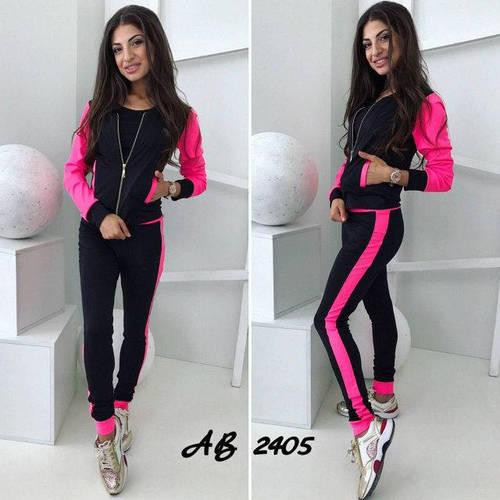 6c727a451ee Женская одежда. Товары и услуги компании