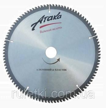 Пильный диск по алюминию 210*54*30