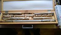 Нутромер микрометрический НМ 1250 (150-1250 мм) ЧИЗ СССР