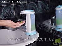 Автоматическая мыльница-дозатор Соап Меджик Soap Magic