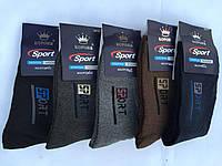 Махровые подростковые носки 36-41 Хлопок «Корона»