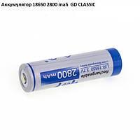 Аккумулятор 18650 2800 mah  GD CLASSIC
