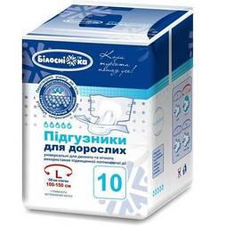 Подгузники для взрослых «Белоснежка» 1 шт.