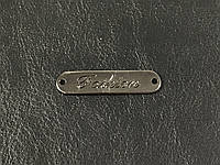 Пришивная металлическая эмблема fashion