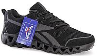 Кроссовки Мужские Reebok Zig Fuel (mono Black) - 19Z, Купить ... c597e09c02e