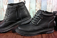 Качественные кожаные зимние ботинки с молинией детские подростковые 35-39 рр