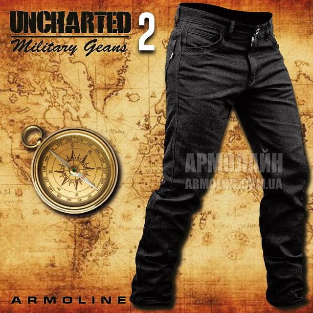 "Джинсы милитари ""UNCHARTED-II"" BLACK (Размеры 44, 46)"