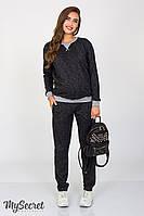 Стильные брюки-джоггеры Davi, из меланжевого трикотажа трехнитка, черный меланж