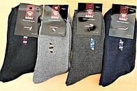 Носок мужской хлопок №F-621 (уп. 12 шт.)