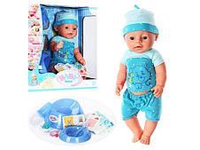 Пупс (кукла) многофункциональный Baby Born (Беби Борн) BL014A