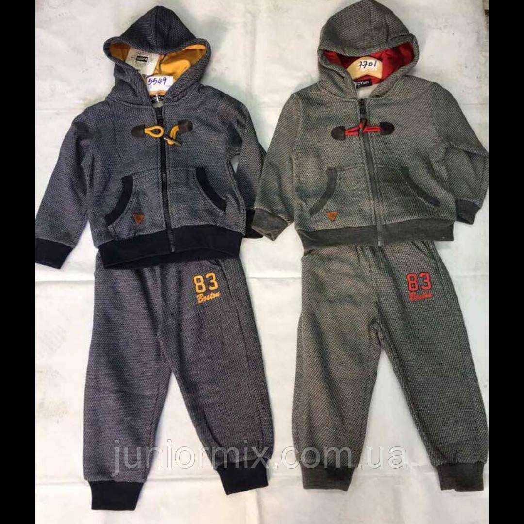 Оптом детские теплые  спортивные костюмы  для мальчиков  F&D