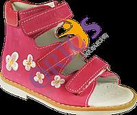 Ортопедические сандалии для девочки 4Rest Orto 06-104