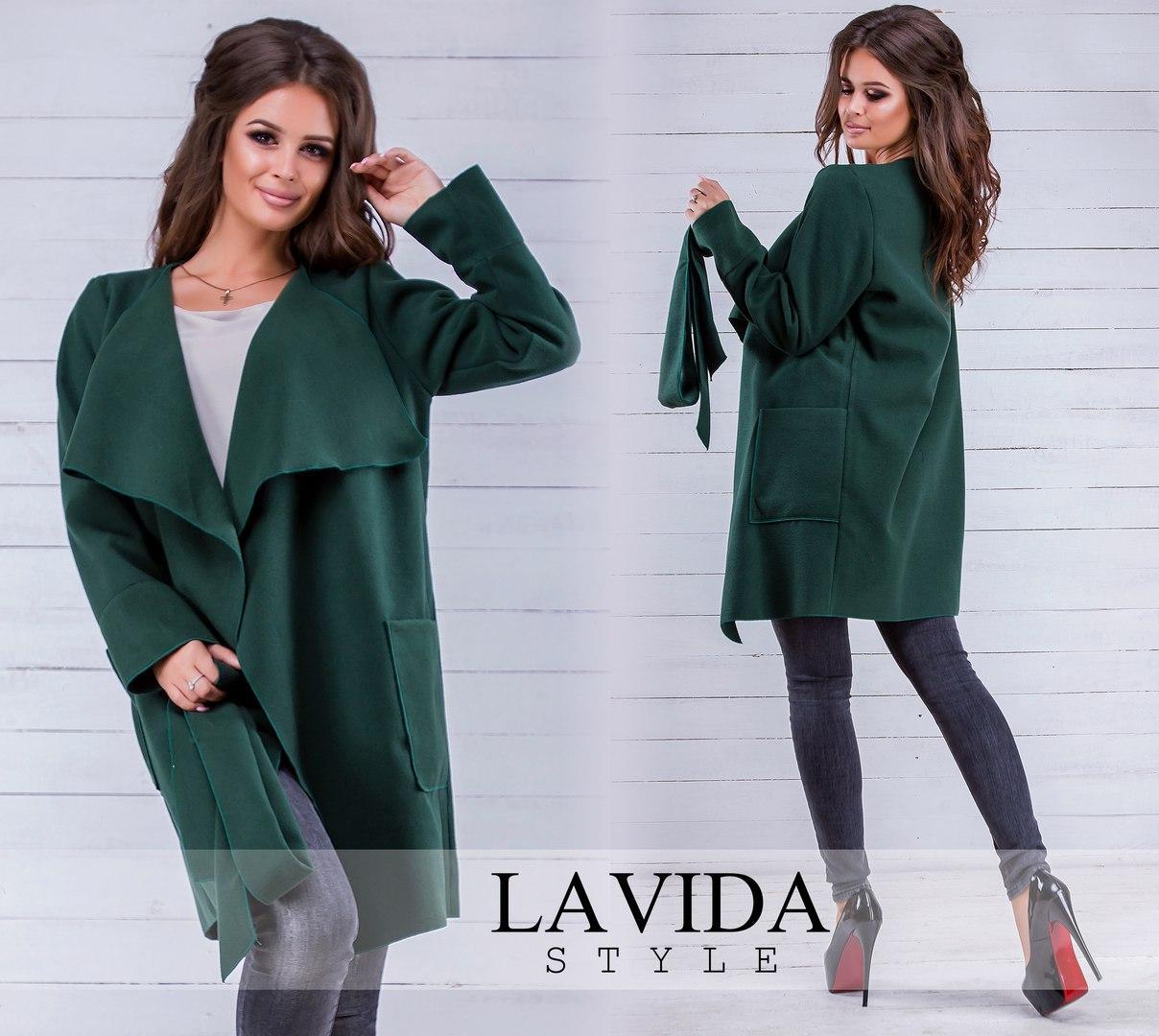 Кардиган -пальто женское 8045ив