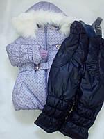 """Зимний костюм для девочки с сьёмной меховой подкладкой """"Бемби"""""""