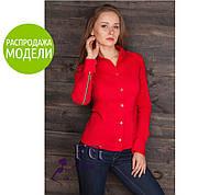 Блузка с молниями на рукавах | Распродажа