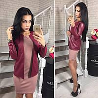 Платье стильное мини рибана с пиджаком из экокожи разные цвета SMol1765, фото 1