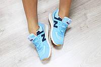 Кроссовки New Balance голубые