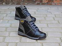 Подростковые зимние ботинки Timberland черно-серого цвета