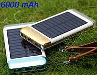 Power Bank  6000mAh Портативное зарядное устройство с фонариком, индикатором и солнечной панелью