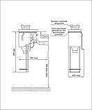 Дозатор весовой ДВСВ-S для фасовки сыпучих веществ в короба и пакеты открытого типа, фото 3