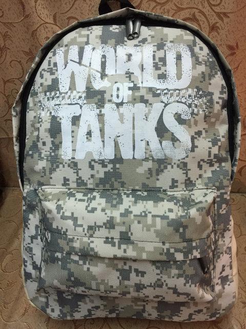 Рюкзак камуфляж. world of tanks