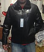 Куртка мужская ЭКО кожа с мехом зима 46-56 р