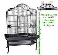 Вольер для больших и средних попугаев, сов, приматов, енотов и др животных