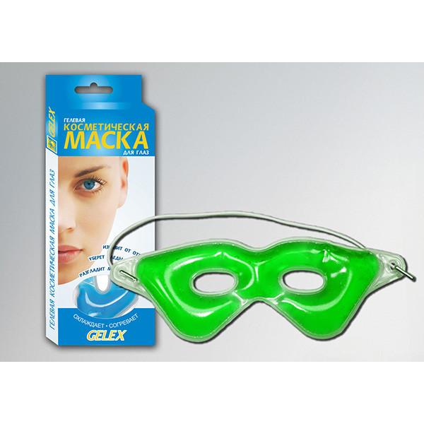 Маска гелевая косметическая для глаз Gelex