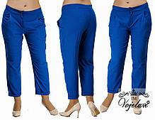 Стильные брюки Хулиганы электри 48-50р.