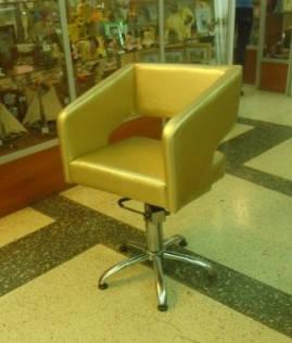 Крісло перукарське Ната