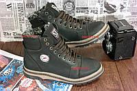 Подростковые детские зимние кожаные ботинки молния , практичные и теплые в наличии