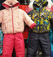 Детские зимние комбинезоны-тройка  Саша и Маша 1-2-3 года S465