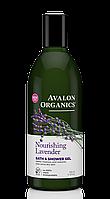 Гель для ванны и душа с глицерином Лаванда, 355мл, Avalon Organics