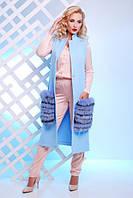 Женский жилет кашемир с мехом