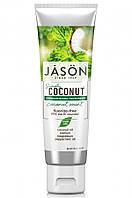 Зубная паста Укрепляющая с маслом кокоса Simply Coconut, 119г, Jason