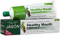 Зубной гель Healthy Mouth с коэнзимом Q10, Jason, 170 грамм