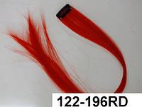 Красные накладные пряди из иск.волос на заколке матовые.