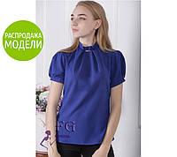 """Женская блузка """"Агата"""" - распродажа модели"""
