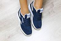 Женские кроссовки Reebok Classic  синие