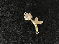 Пришивная металлическая эмблема цветочек